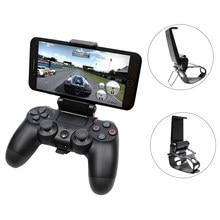 Mobile Handy Stehen Für PS4 Controller Montieren Hand Griff Für PlayStation 4 Gamepad Für Samsung S9 S8 Clip Halter