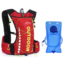 Outdoor Sports Camping Water Bag Hydration Backpack For Hiking Riding Bag Water Pack Bladder Soft Flask Running Backpack