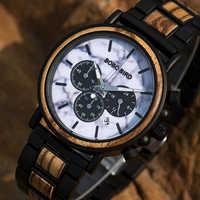 Marble Wooden Watch Men Stopwatch Wristwatch Male saat erkek BOBO BIRD show Date Create Clock Gift In Wood Box saat erkek