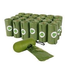 300 contagens saco de cocô de cão biodegradável sacos de cocô de cão eco-friendly pet sacos de resíduos limpar recarga rolls pet sacos de cocô distribuidor