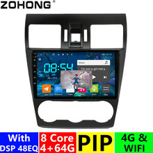 Octa 8 core 4 + 64Gb android 10 auto Radio multimedia player für Subaru Forester Xv WRX AUTO gps NAVIGATION autoradio stereo audio