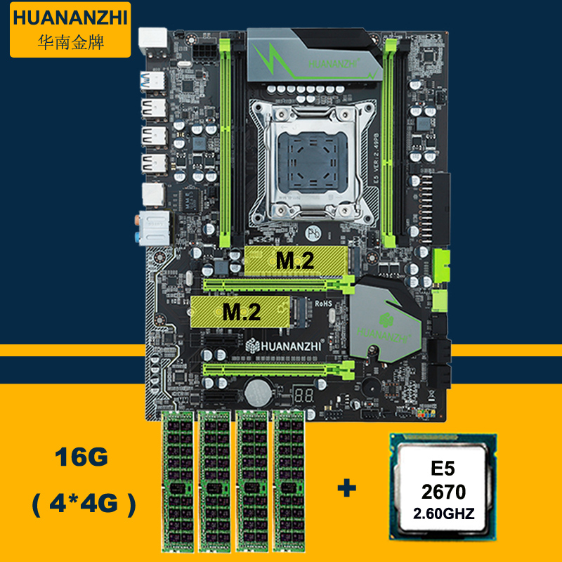 Motherboard bundle HUANAN ZHI discount X79 motherboard with M.2 slot CPU Intel <font><b>Xeon</b></font> <font><b>E5</b></font> <font><b>2670</b></font> C2 2.6GHz RAM (4*4G)16G DDR3 RECC image