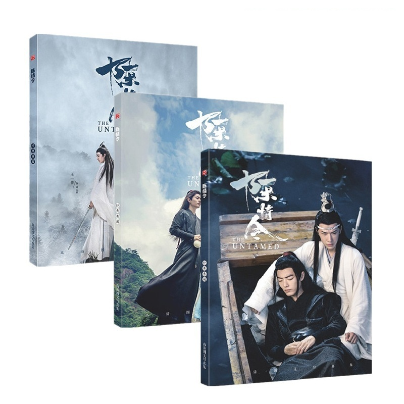 The Untamed Chen Qing Ling Painting Album Book Wei Wuxian, Lan Wangji Figure Photobook Poster Bookmark Star Around
