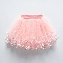 CYSINCOS/ г.; юбка-американка для девочек; юбки для маленьких девочек; короткая многослойная юбка-пачка для малышей; Детские пышные фатиновые Юбки принцессы с жемчужинами