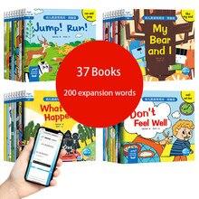36 livres d'exercices gratuits pour enfants, vocabulaire anglais général pour enfants, illumination de la lecture en anglais, Livros d'images