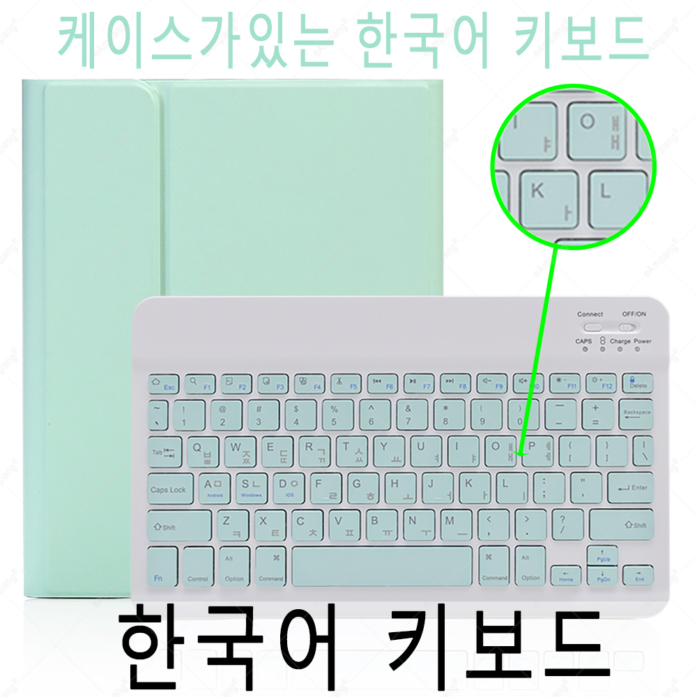 Korean Keyboard Sky Blue For iPad 10 2 2019 2020 Keyboard Case with Pencil Holder for Apple iPad 7th 8th