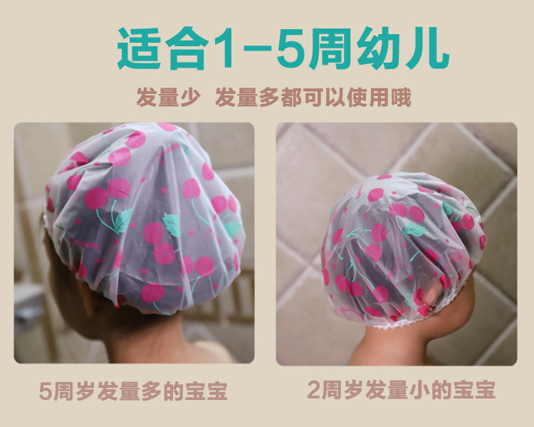 Baby Shower Cap Cute Children Shower Bath Waterproof Useful Product Shower Cap Men And Women Children Kids Shampoo Cap Infants