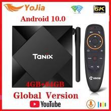 Tanix tv box TX6S Max reprodutor de mídia, Allwinner J616 Android 10.0, 4GB de ram e 64GB de rom, quadcore wi fi duplo TX6, Youtube