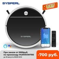 Sysperl-Robot aspirador robótico para uso en el hogar, aspiradora de Carga automática para alfombras y suelos, aplicación para mascota de Control remoto Limpieza del cabello V30