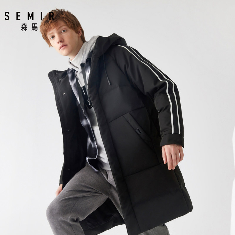 Semir Long Down Jacket Men Young Winter Men's New Trend Weaving Bandwidth Loose Coat Windbreak Thick Jacket