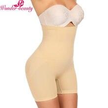 Моделирующее белье wonderbeauty тренировочный корсет для талии