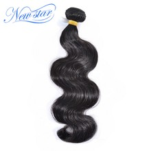 New Star Hair Malaysian Body Wave Virgin Human Hair 1/3/4 Bundles Natural Color Unprocessed Thick Human Hair Weaving(China)