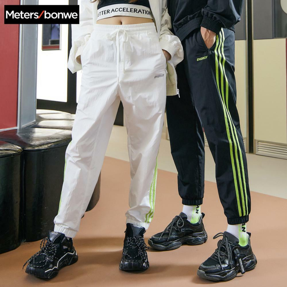 Metersbonwe 2020 Spring New Men Handsome Sport Pants Stripe Jogging Trousers Fashion Sports Male Brand Trousers  High Quality