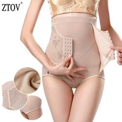 ZTOV Maternity Postpartum abdomen pants Intimates hips shaper High waist underwear pants for pregnant women control panties