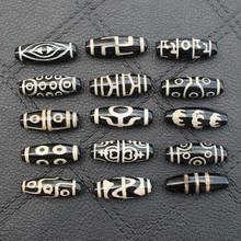 3 шт., длина 27-30 мм, Тибет ДЗИ Агаты овальные бусины, большое разнообразие узоров, дырочкой для создания украшений