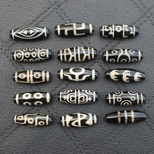 3pcs , Lengt 27-30mm, ,Tibet Dzi Agates Oval Beads Large Variety of Patterns Jewelry Making