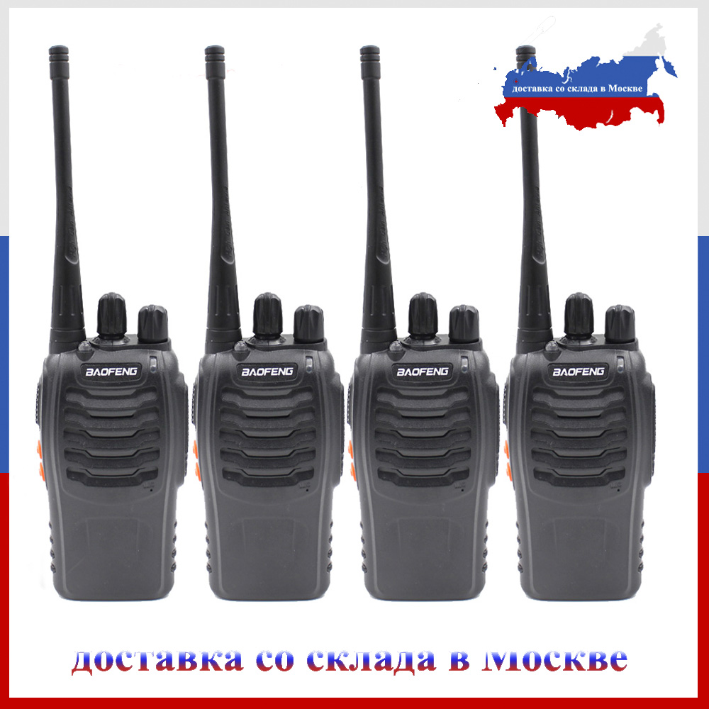 Baofeng Walkie-Talkie Radio-Station Ham-Radio 400-470MHZ Handheld UHF 16-Channels Portable