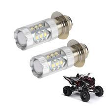 12V-30V White LED Head Light Lamp For Yamaha Raptor 250 350 700 700R Grizzly 125 450 660 YFM YFZ YXR Rhino Big Bear ATV Banshee
