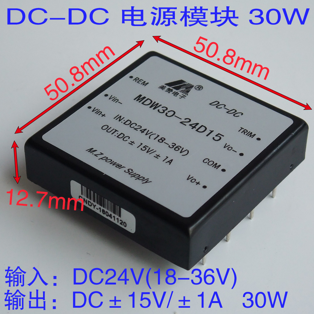 DC/DC Module Power Supply 30W 24V to Positive and Negative 15V/1A Dual Output Positive and Negative 15V Power Supply