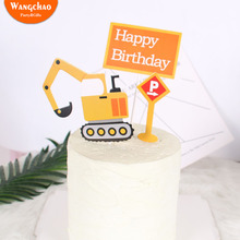Kids Favorite Excavator Theme Cake Decoration Boy Happy Birthday Topper Party Supplies DIY Cupcake