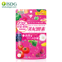 [Japan NO.1 Enzyme] ISDG Beauty Enzyme. With 232 Natural Fruits & Vegetables and Collagen to Improve Skin Condition.120 Counts