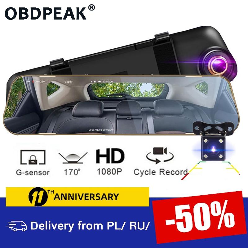Зеркало-видеорегистратор, 1080 дюйма, P, Full HD, двойная камера