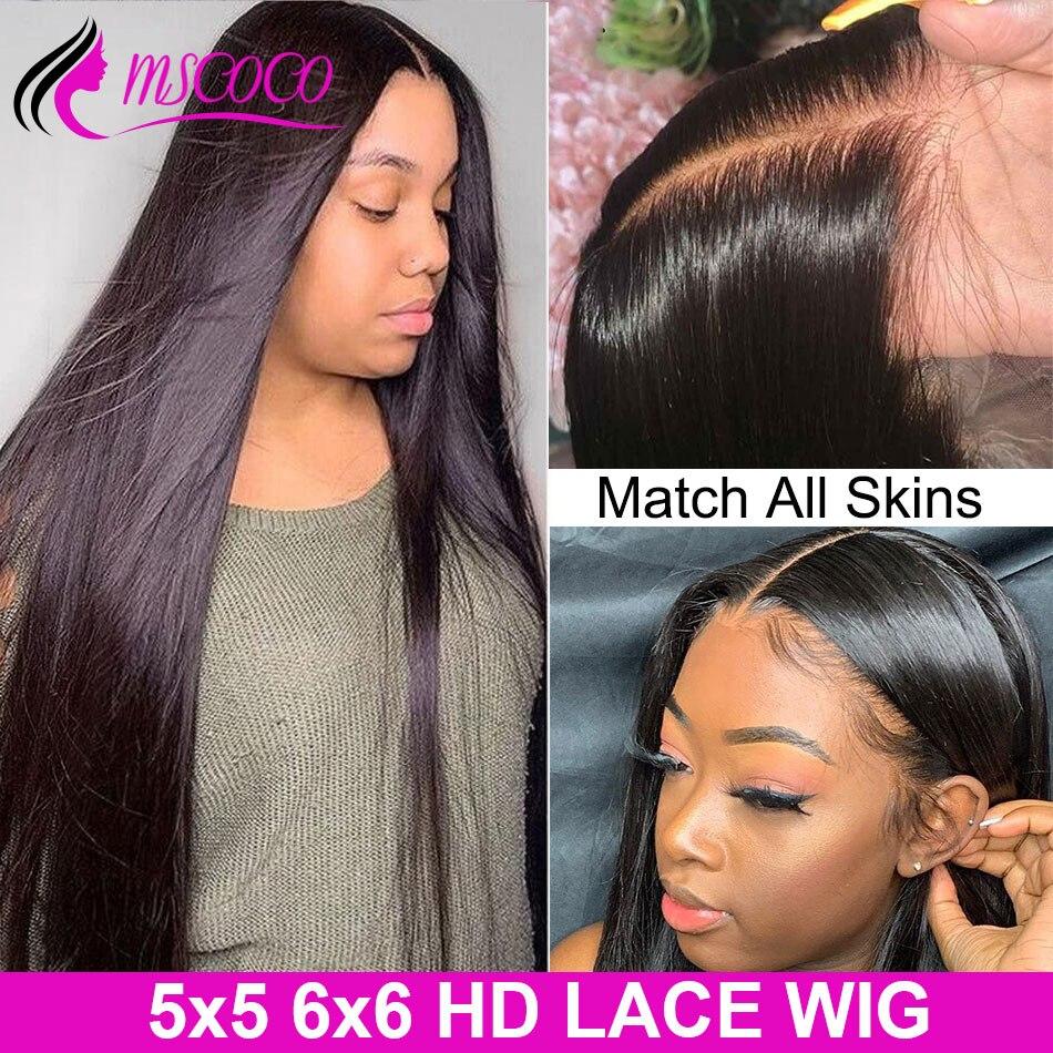 Mscoco-perruque de cheveux naturels, Frontal, Lace Transparent HD, tout droit, Lace Frontal, 4x4 5x5 6x6, 13x6, densité 200 et 250