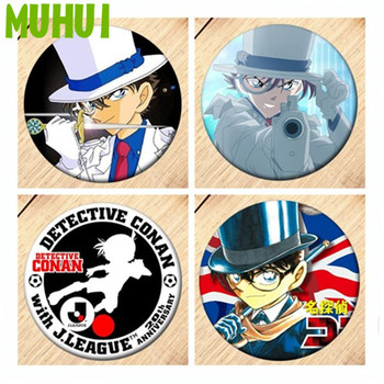 Free Shipping Anime Detective Conan Case Closed Brooch Pin Badge Accessories For Clothes Backpack Decoration B227 free shipping kpop bigbang gd top made brooch pin badges for clothes backpack decoration jewelry b058