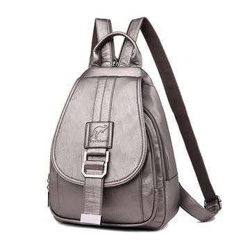 Μικρή γυναικεία τσάντα ταξιδιού