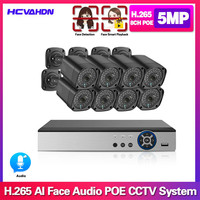 Home Cctv Camera Security System Kit 8ch POE NVR Outdoor Face Detection Video Surveillance Two way Audio Poe Cameras System Set