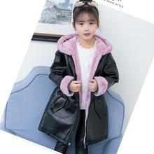 Толстая теплая детская кожаная куртка флисовые зимние пальто для маленьких девочек длинная детская одежда Толстовка для девочек Подростковая Верхняя одежда Зимние костюмы