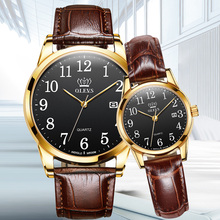 Casual Leather Couple Watch Pair Men And Women Wristwatches