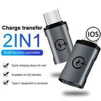 Adaptador OTG de USB-C para iPhone, convertidor de carga tipo C a iOS, conector de transmisión de datos para Huawei, adaptador USB C