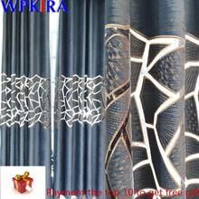 Светонепроницаемые шторы в скандинавском стиле серого цвета