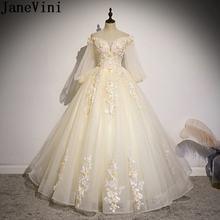 Бальное платье цвета шампанского с цветочным принтом длинным