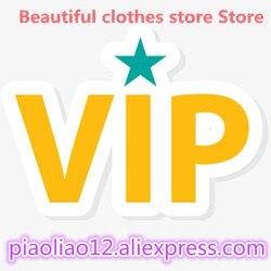 Bellissimo negozio di abbigliamento Negozio di Link VIP