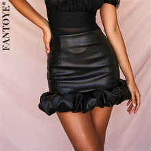 FANTOYE Vintage Elegant Black PU Skirts Women Fashion Faux Leather Bud Skirts 2019 Autumn Pleated Ladies Sexy Party Short Skirts(China)