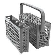 Универсальная замена посудомоечной машины утварь, столовые приборы корзина для Bosch/Maytag модели посудомоечной машины Складная ручка