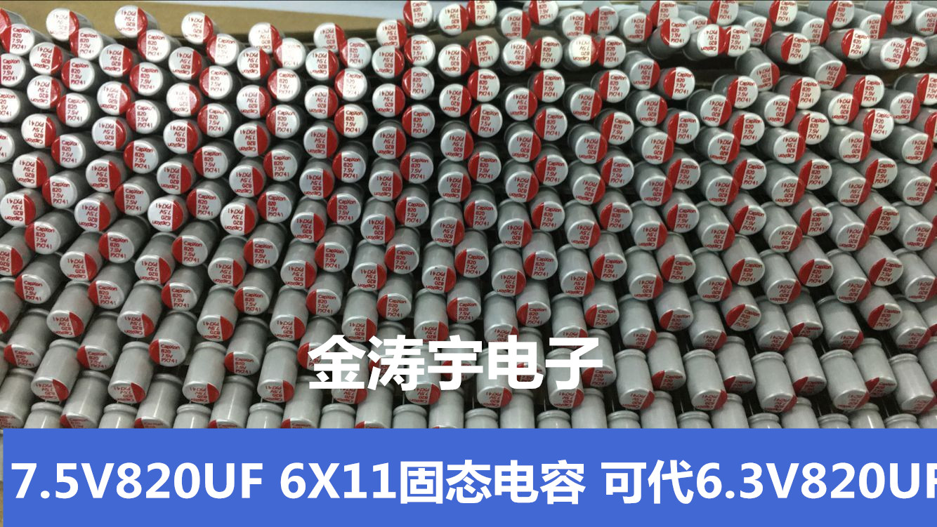 20 Pcs 1000uF 25V 105C Radial Electrolytic Capacitors Black 10x17mm CP