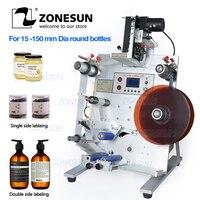 ZONESUN Double Labeling Machine Double Sides bottle Labeller SL-130M (220V\/50HZ) Label Applicator