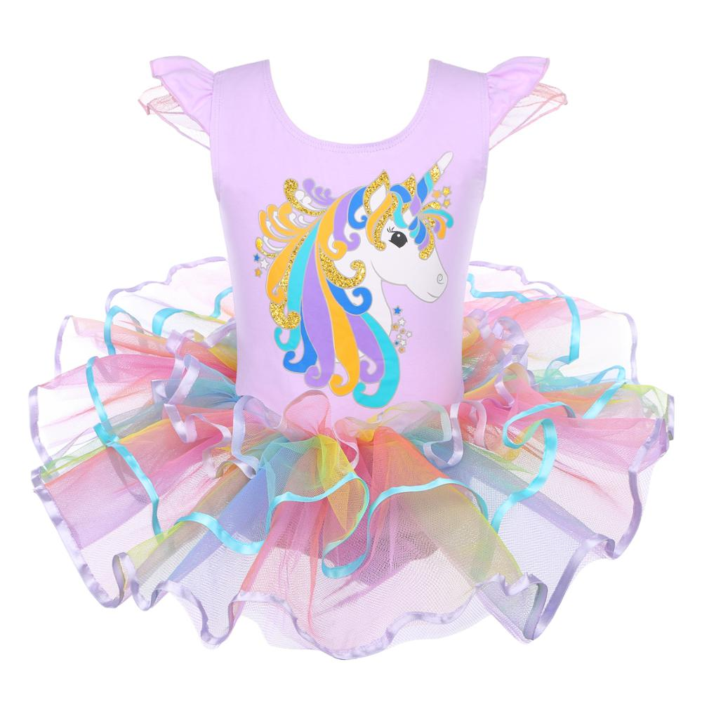 BAOHULU Kids Girls Ballet Dress Child Cotton Professional Ballet Tutu Colorful Mesh Skirt Girls Ballet Dance Costumes