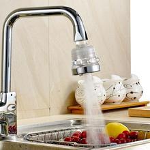 MeterMall корпус с защитой от воды кран фильтр Съемная воды фильтр-распылитель кран фильтр для воды Кухня расходные материалы