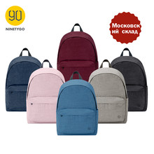 NINETYGO 90FUN Young College Backpack 15L Capacity Bag for Girls and Boys Colorful Couple mochila Fashion Lightweight School Bag(China)