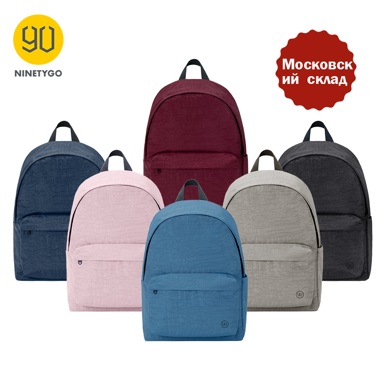NINETYGO 90FUN Young College Backpack 15L Capacity Bag for Girls and Boys Colorful Couple mochila Fashion Lightweight School Bag