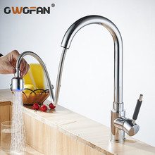 Modern New Chrome  Brass Kitchen Faucet Single Handle LED Pull Out Swivel Sink Mixer Hot and cold water YC-CL3011A