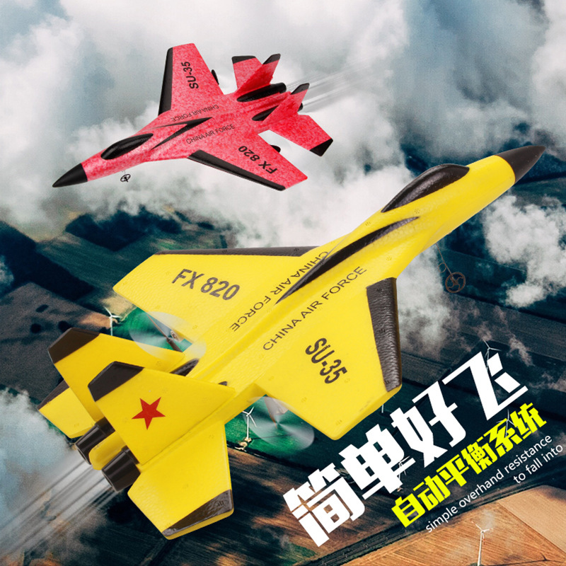 Sue 35 CHILDREN'S Toy Electric Remote Control Foam Airplane Parent And Child Outdoor Fixed-Wing Model Airplane Fighter Plane Unm
