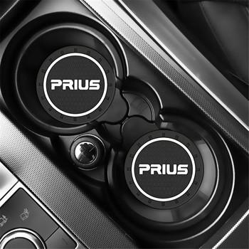 2 sztuk samochodów Auto Water Cup Slot mata antypoślizgowa akcesoria dla Toyota Prius Camry RAV4 Yaris akcesoria tanie i dobre opinie