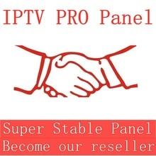 리셀러 관리를위한 크레딧이있는 IPTV 제어판 10000 +
