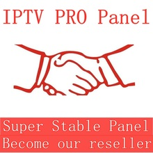 IPTV Control Panel with credits for Reseller management 10000+