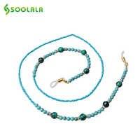 SOOLALA Türkis Sonnenbrille Kette Lanyard String Nicht-Slip Brillen Schnur Auge Gläser Ketten Perlen Brillen Koord mit Geschenk Box